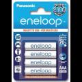 Аккумулятор Panasonic Eneloop AAA 750 4BP mAh NI-MH