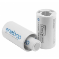 Адаптер переходник Eneloop с типа AA на C 2BP